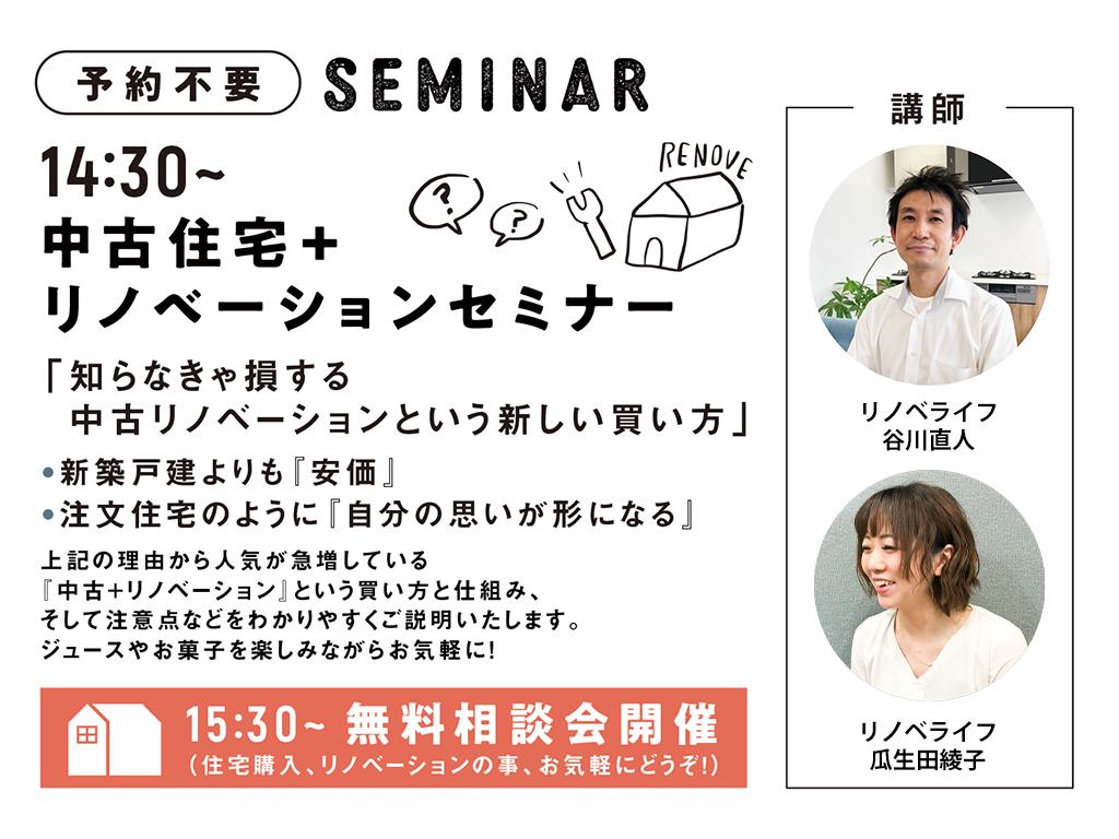 【イベント】モザイクタイル体験教室